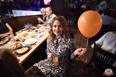 День именинника - Ресторан «Максимилианс» Уфа - 0078