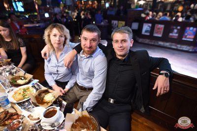 День именинника - Ресторан «Максимилианс» Уфа - 0079