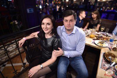 День именинника - Ресторан «Максимилианс» Уфа - 0080