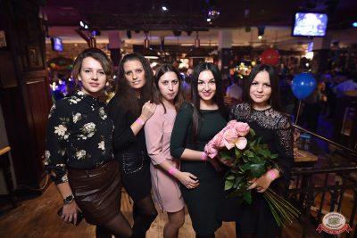 День именинника - Ресторан «Максимилианс» Уфа - 0088