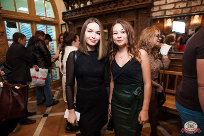 Ёлка, 24 октября 2018 - Ресторан «Максимилианс» Уфа - 15