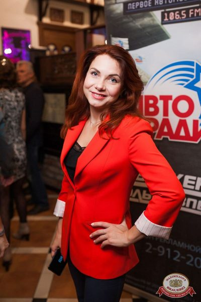Ёлка, 24 октября 2018 - Ресторан «Максимилианс» Уфа - 16