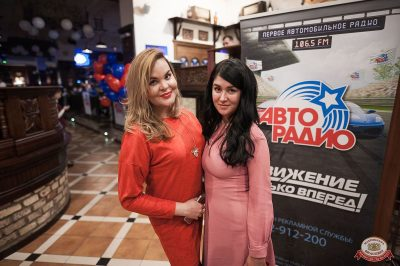 Ёлка, 24 октября 2018 - Ресторан «Максимилианс» Уфа - 20
