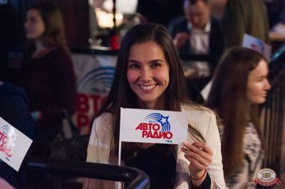 Ёлка, 24 октября 2018 - Ресторан «Максимилианс» Уфа - 29