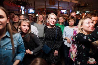 Ёлка, 24 октября 2018 - Ресторан «Максимилианс» Уфа - 30