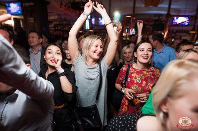 Ёлка, 24 октября 2018 - Ресторан «Максимилианс» Уфа - 31