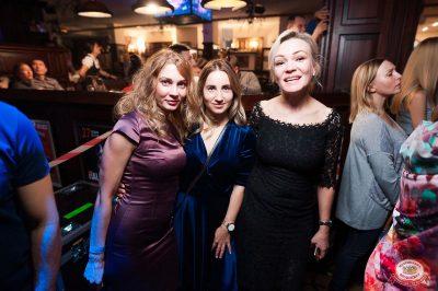 Ёлка, 24 октября 2018 - Ресторан «Максимилианс» Уфа - 34