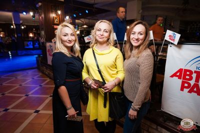 Ёлка, 24 октября 2018 - Ресторан «Максимилианс» Уфа - 38