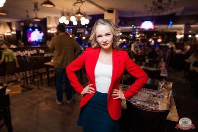 Ёлка, 24 октября 2018 - Ресторан «Максимилианс» Уфа - 39