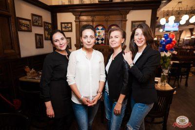 Ёлка, 24 октября 2018 - Ресторан «Максимилианс» Уфа - 40
