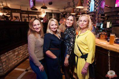 Ёлка, 24 октября 2018 - Ресторан «Максимилианс» Уфа - 41