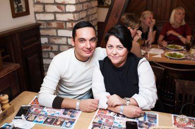 Ёлка, 24 октября 2018 - Ресторан «Максимилианс» Уфа - 49