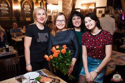 Ёлка, 24 октября 2018 - Ресторан «Максимилианс» Уфа - 50