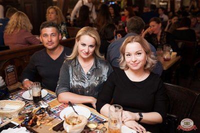 Ёлка, 24 октября 2018 - Ресторан «Максимилианс» Уфа - 51