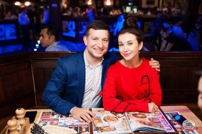 Ёлка, 24 октября 2018 - Ресторан «Максимилианс» Уфа - 53