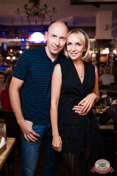 Ёлка, 24 октября 2018 - Ресторан «Максимилианс» Уфа - 55