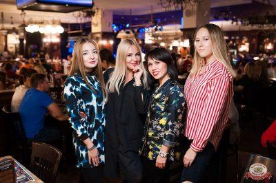 Ёлка, 24 октября 2018 - Ресторан «Максимилианс» Уфа - 57