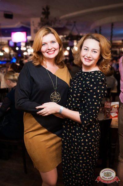 Ёлка, 24 октября 2018 - Ресторан «Максимилианс» Уфа - 59