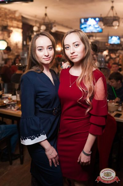 Ёлка, 24 октября 2018 - Ресторан «Максимилианс» Уфа - 63