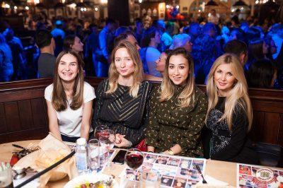 Ёлка, 24 октября 2018 - Ресторан «Максимилианс» Уфа - 65