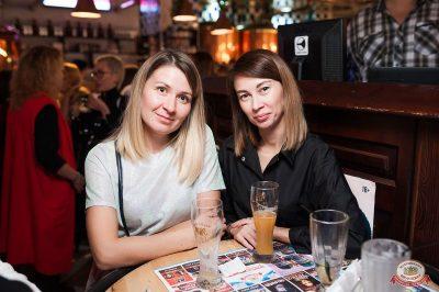 Ёлка, 24 октября 2018 - Ресторан «Максимилианс» Уфа - 66