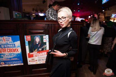 Ёлка, 24 октября 2018 - Ресторан «Максимилианс» Уфа - 69