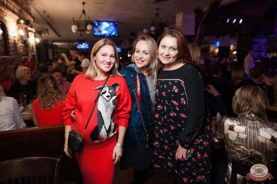 Ёлка, 24 октября 2018 - Ресторан «Максимилианс» Уфа - 74