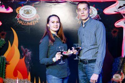 «Хэллоуин»: «От заката до рассвета», 26 октября 2018 - Ресторан «Максимилианс» Уфа - 1