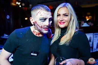 «Хэллоуин»: «От заката до рассвета», 26 октября 2018 - Ресторан «Максимилианс» Уфа - 11