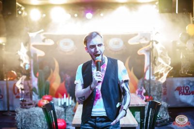 «Хэллоуин»: «От заката до рассвета», 26 октября 2018 - Ресторан «Максимилианс» Уфа - 12