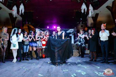 «Хэллоуин»: «От заката до рассвета», 26 октября 2018 - Ресторан «Максимилианс» Уфа - 13