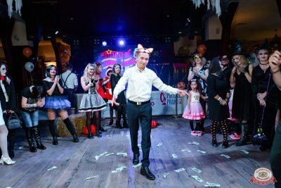 «Хэллоуин»: «От заката до рассвета», 26 октября 2018 - Ресторан «Максимилианс» Уфа - 14