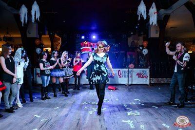 «Хэллоуин»: «От заката до рассвета», 26 октября 2018 - Ресторан «Максимилианс» Уфа - 15