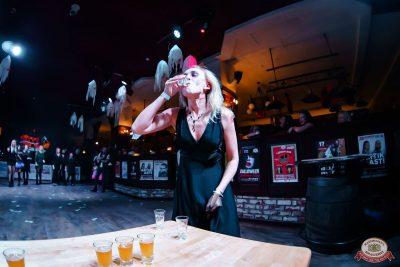 «Хэллоуин»: «От заката до рассвета», 26 октября 2018 - Ресторан «Максимилианс» Уфа - 20