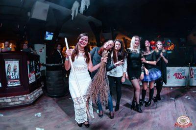 «Хэллоуин»: «От заката до рассвета», 26 октября 2018 - Ресторан «Максимилианс» Уфа - 23