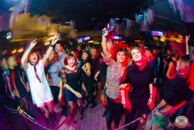 «Хэллоуин»: «От заката до рассвета», 26 октября 2018 - Ресторан «Максимилианс» Уфа - 25