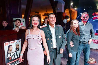 «Хэллоуин»: «От заката до рассвета», 26 октября 2018 - Ресторан «Максимилианс» Уфа - 28