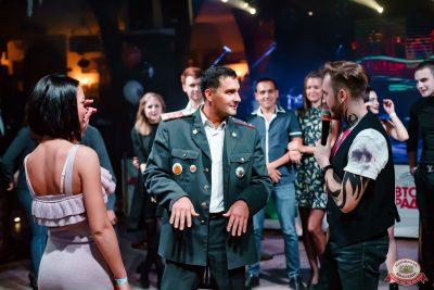 «Хэллоуин»: «От заката до рассвета», 26 октября 2018 - Ресторан «Максимилианс» Уфа - 29