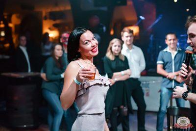 «Хэллоуин»: «От заката до рассвета», 26 октября 2018 - Ресторан «Максимилианс» Уфа - 30