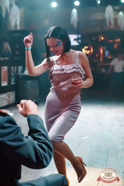 «Хэллоуин»: «От заката до рассвета», 26 октября 2018 - Ресторан «Максимилианс» Уфа - 31