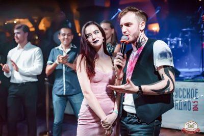 «Хэллоуин»: «От заката до рассвета», 26 октября 2018 - Ресторан «Максимилианс» Уфа - 32