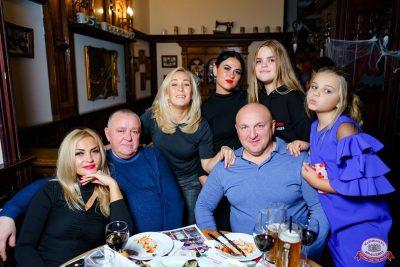 «Хэллоуин»: «От заката до рассвета», 26 октября 2018 - Ресторан «Максимилианс» Уфа - 33