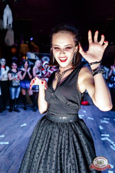 «Хэллоуин»: «От заката до рассвета», 26 октября 2018 - Ресторан «Максимилианс» Уфа - 34
