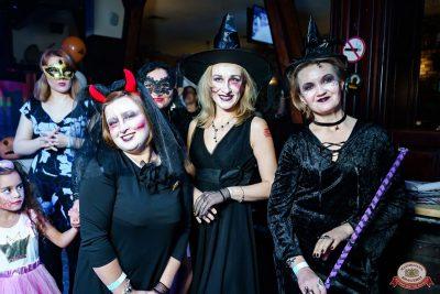 «Хэллоуин»: «От заката до рассвета», 26 октября 2018 - Ресторан «Максимилианс» Уфа - 36