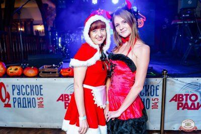 «Хэллоуин»: «От заката до рассвета», 26 октября 2018 - Ресторан «Максимилианс» Уфа - 38