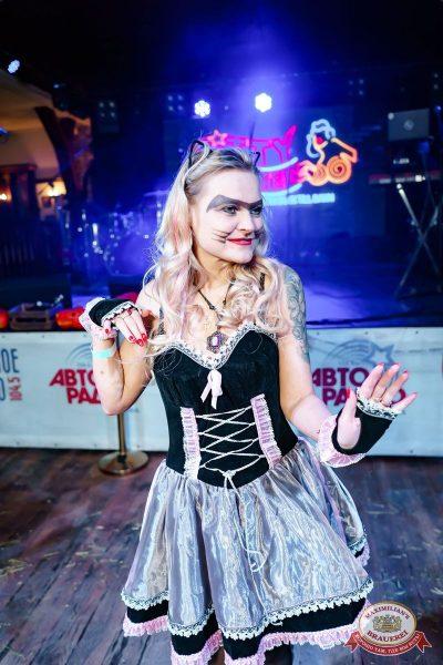 «Хэллоуин»: «От заката до рассвета», 26 октября 2018 - Ресторан «Максимилианс» Уфа - 39