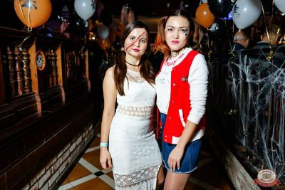 «Хэллоуин»: «От заката до рассвета», 26 октября 2018 - Ресторан «Максимилианс» Уфа - 42