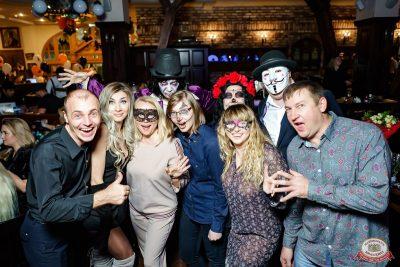 «Хэллоуин»: «От заката до рассвета», 26 октября 2018 - Ресторан «Максимилианс» Уфа - 44