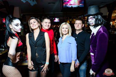 «Хэллоуин»: «От заката до рассвета», 26 октября 2018 - Ресторан «Максимилианс» Уфа - 46