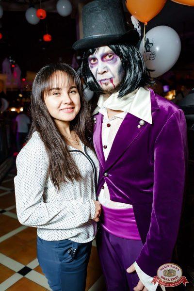 «Хэллоуин»: «От заката до рассвета», 26 октября 2018 - Ресторан «Максимилианс» Уфа - 47